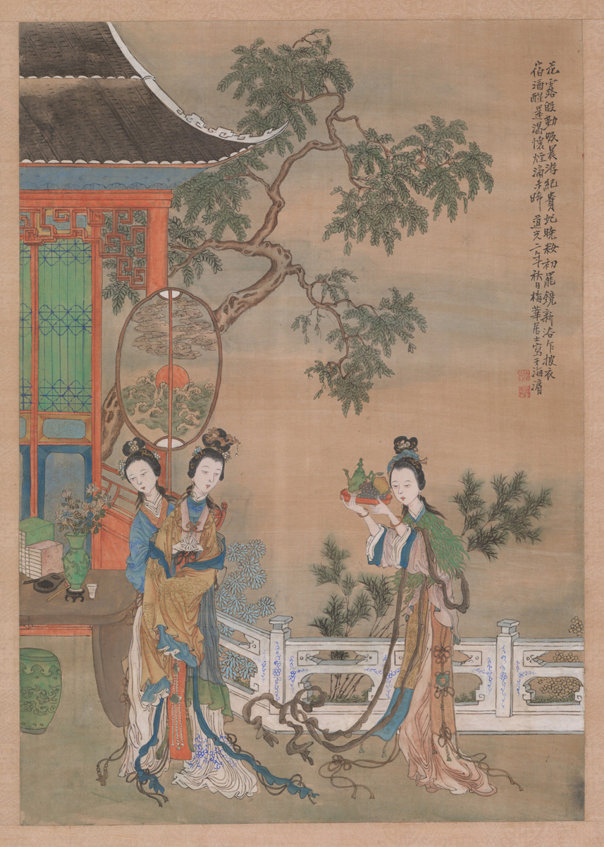 An Antique Signed Chinese Scroll Painting