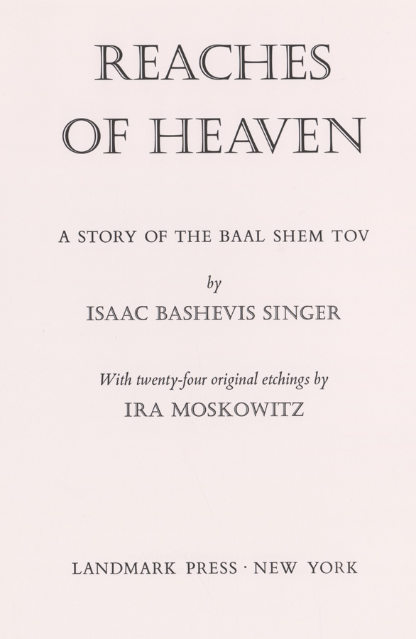 Ira Moskowiitz Reaches of Heaven Signed [Judaica]