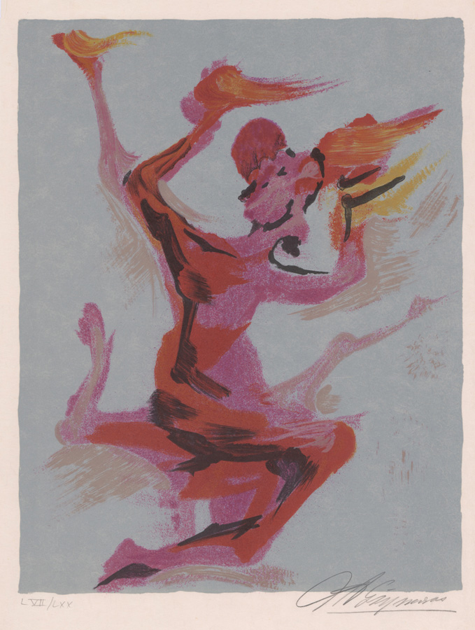 David A. Siqueiros Color Litho [Abstract Dancer]