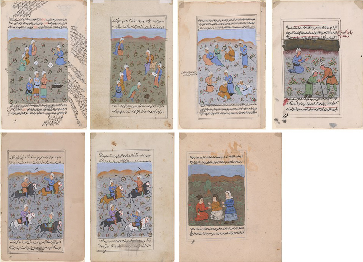 Two-Sided Manuscripts, Illuminated [Persian]
