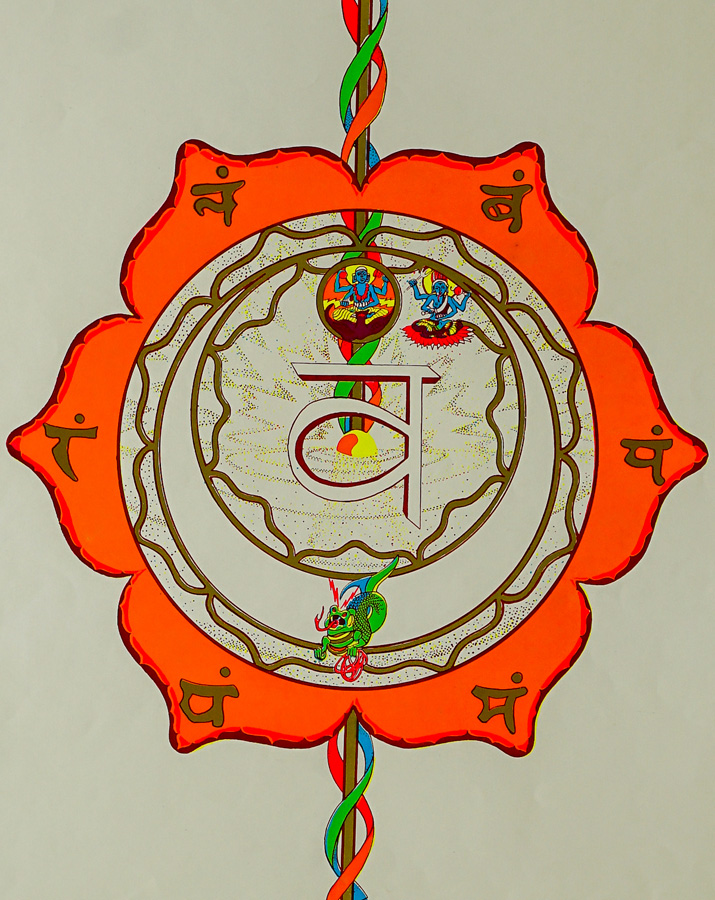 Illegibly Signed Serigraph [Sacral Chakra]