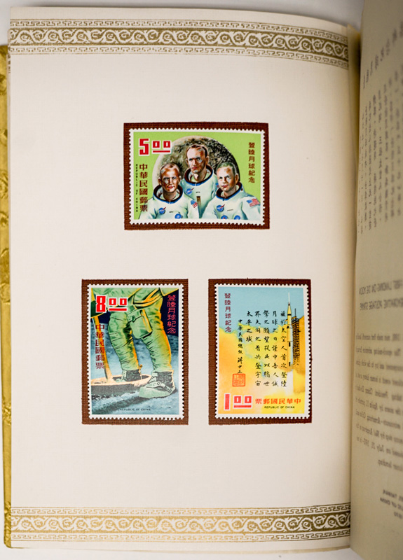 1967-70 Taiwan Republic of China Stamps (141)